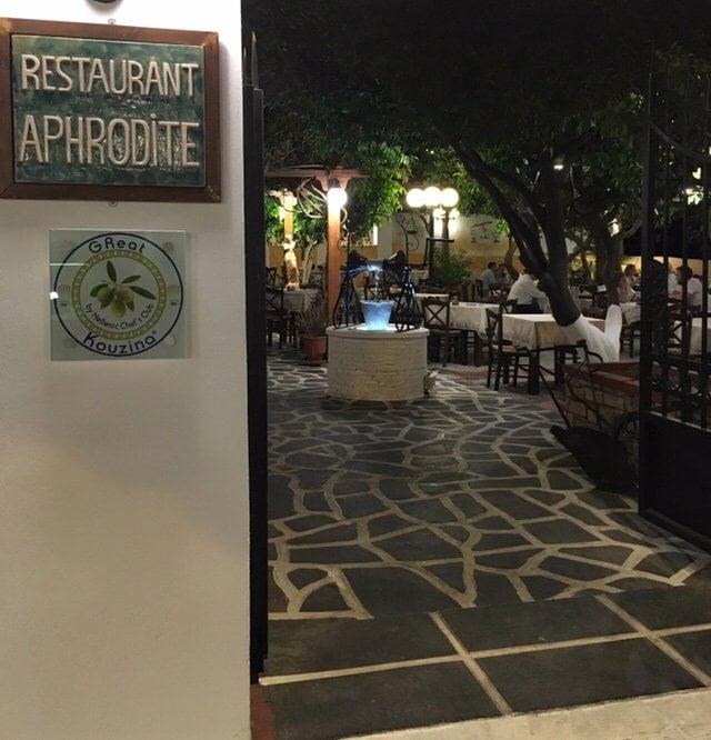 Dove mangiare a Samos: Basilico e Aphrodite 9