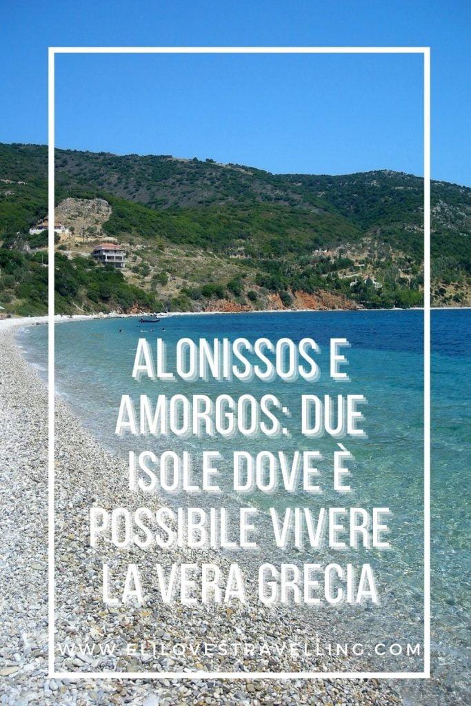 Alonissos e Amorgos: due isole dove è possibile vivere la vera Grecia 1