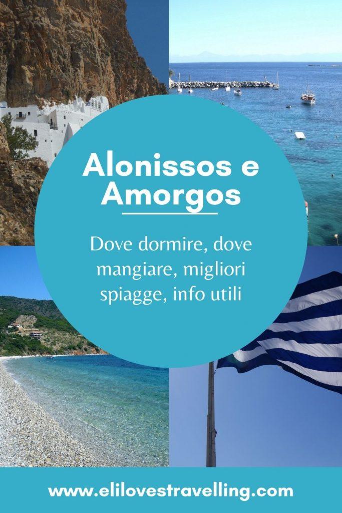 Alonissos e Amorgos: due isole dove è possibile vivere la vera Grecia 2