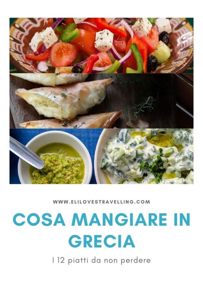 12 piatti tipici greci: cosa mangiare in Grecia 3