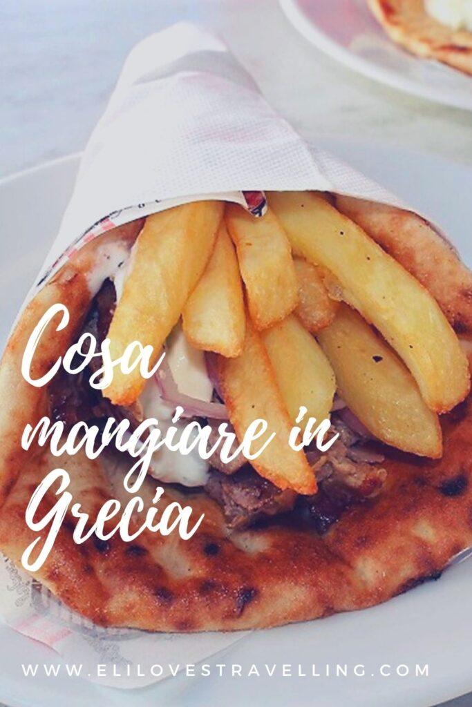 12 piatti tipici greci: cosa mangiare in Grecia 1