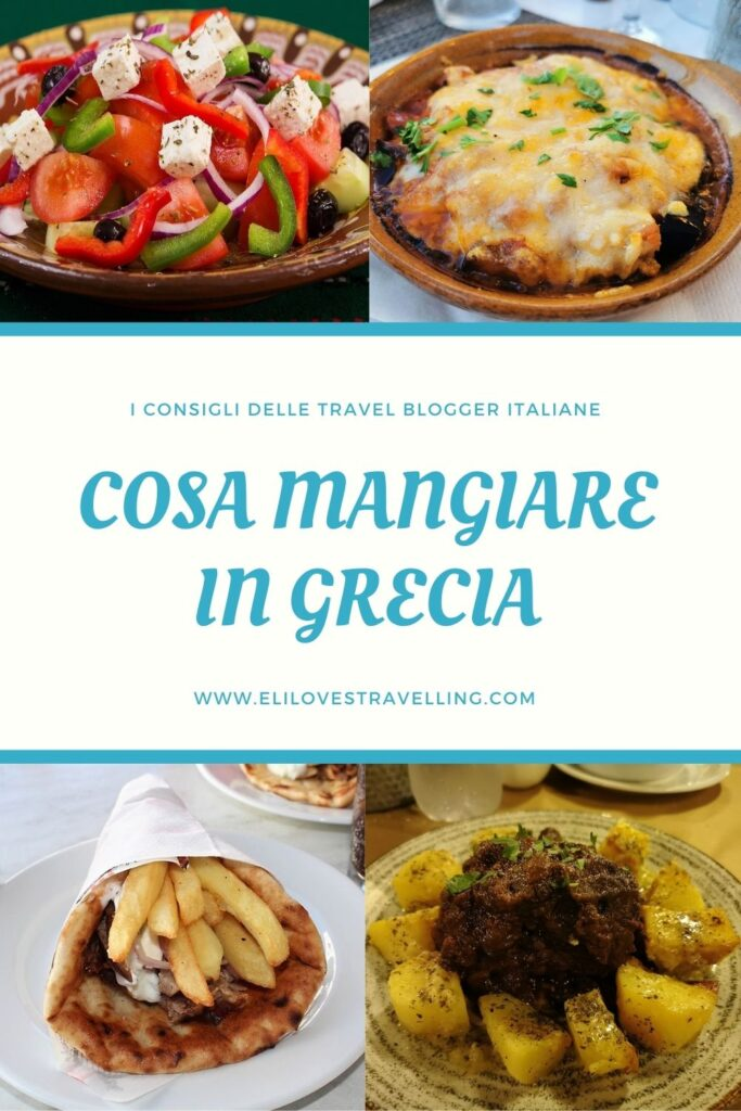 12 piatti tipici greci: cosa mangiare in Grecia 2