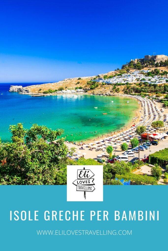 Isole greche per bambini 4