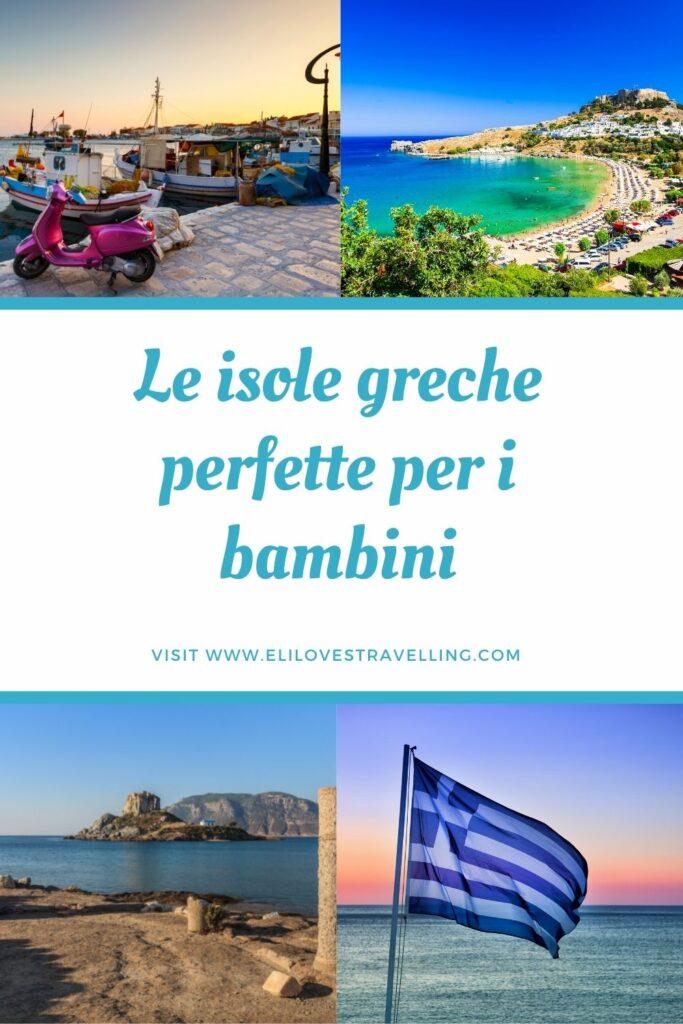 Isole greche per bambini 3