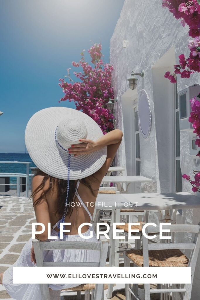 PLF Greece: the complete guide to fill out the Passenger Locator Form 3