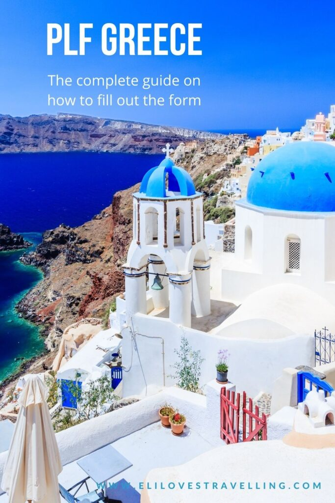 PLF Greece: the complete guide to fill out the Passenger Locator Form 4