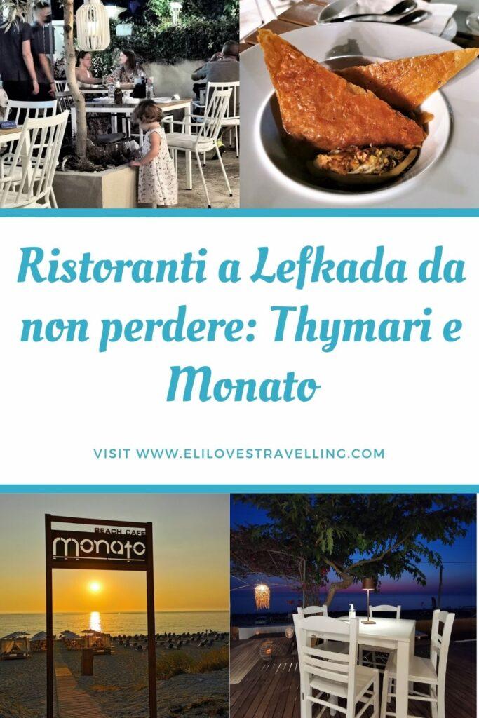 2 ristoranti a Lefkada da non perdere! 2